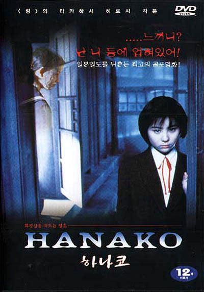 film anime hantu 10 hantu jepang terseram kakoii japan