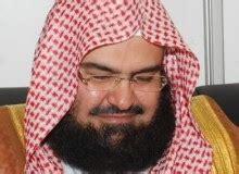 download mp3 al quran abdul rahman sudais islamic veiws abdul rahman al sudais quran recitation