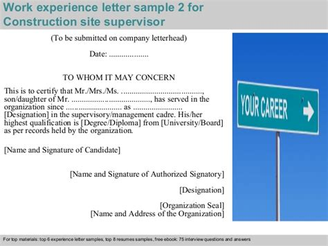 Work Experience Letter Manager Construction Site Supervisor Experience Letter