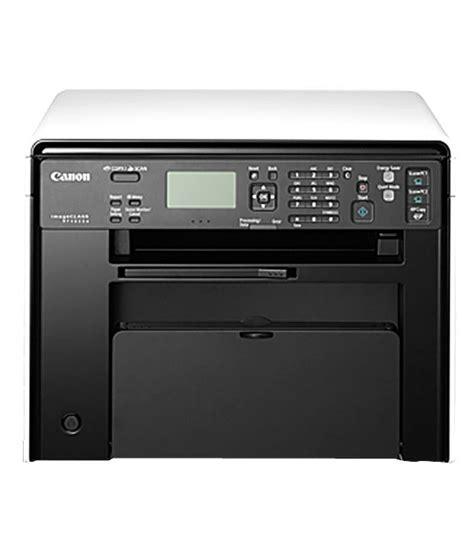 Printer Canon Scan Copy F4 canon lasershot mono mfc printer mf 4820d print scan copy duplex ebay