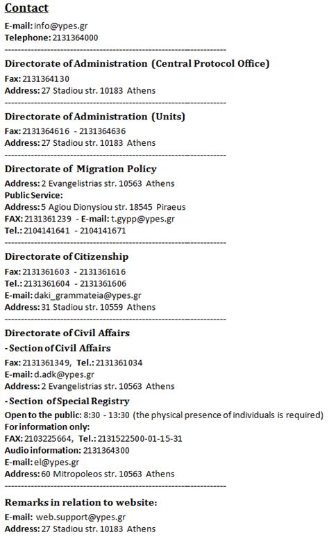 Ministry Of Interior Contact Number by Ministry Of Interior Contact