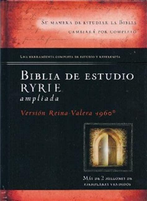 biblia de estudio de 0829719806 biblia thompson edicion especial para estudio biblico images frompo