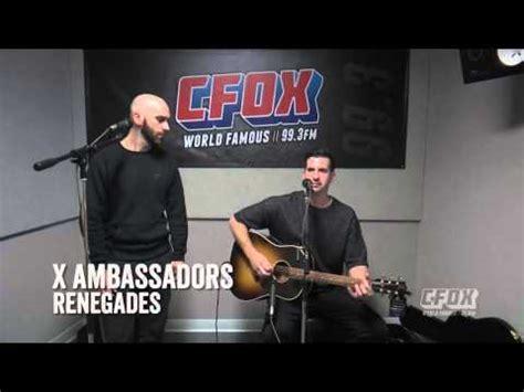 download free mp3 x ambassadors renegades renegades x ambassadors from youtube free mp3 music download