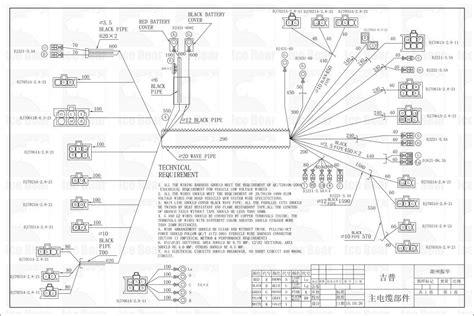 28 150r wiring diagram k grayengineeringeducation