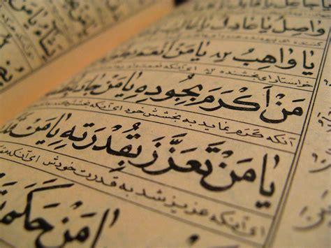 Wonderful Alquran exploring various aspects of holy quran exploring