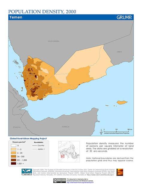 costa rica population density map best photos of yemen population density yemen population