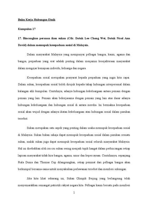 format buku kerja hubungan etnik buku kerja hubungan etnik full 2 doc