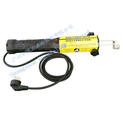 induction heater induction heater