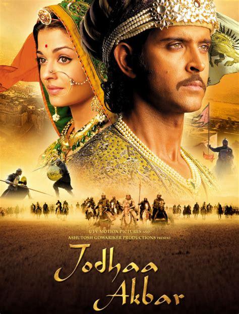 jodha akbar movie hindi song lyrics a r rahman khwaja mere khwaja hindi