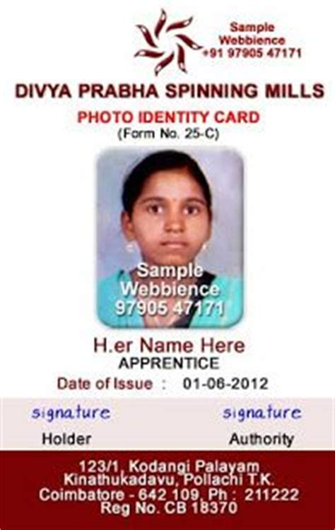 id card design coimbatore 15 best images about employee id card template on