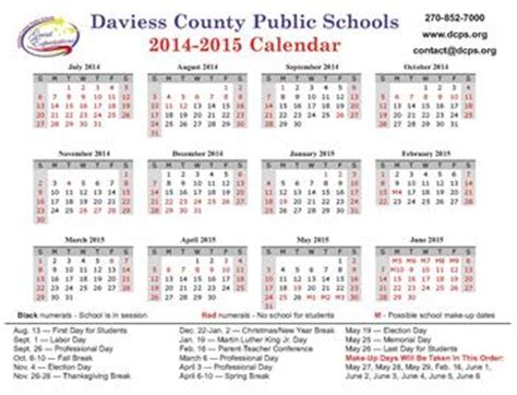 District 205 Calendar Daviess County Schools