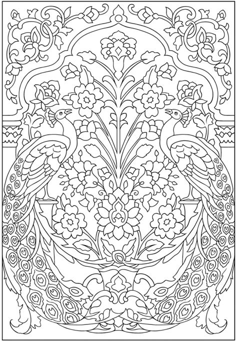 Hard Coloring Pages For Adults Best Coloring Pages For Kids Difficult Coloring Pages