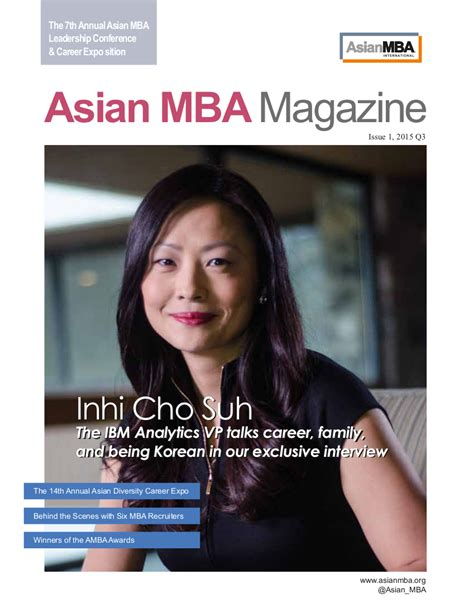 Asian Mba by Home Gt About Asian Mba International Amba