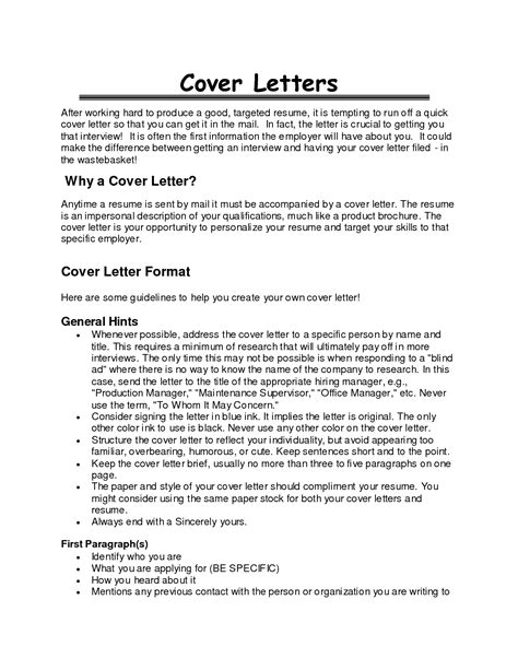 Introductory Paragraph Cover Letter Examples   Compudocs.us