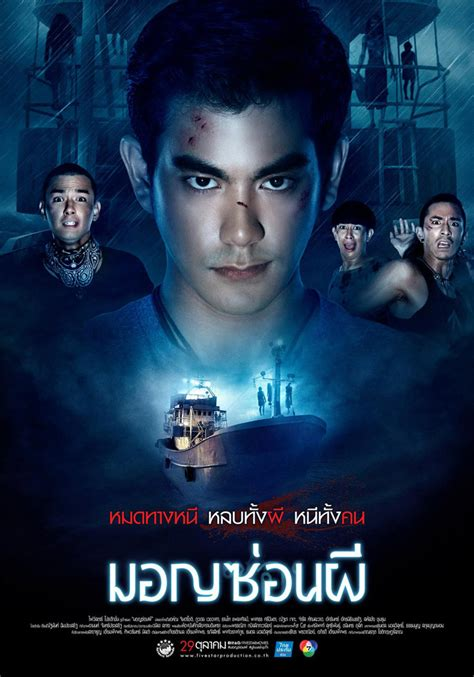 film horor thailand rilis 2015 sinopsis film horror thailand ghost ship 2015 loveheaven07