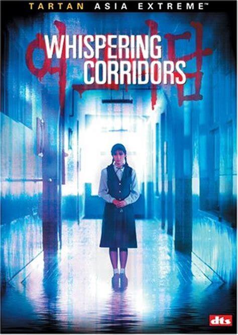 film ghost at school jackass critics whispering corridors