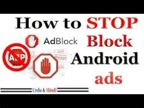 how to stop ads on android how to block pop ups ads on android no root