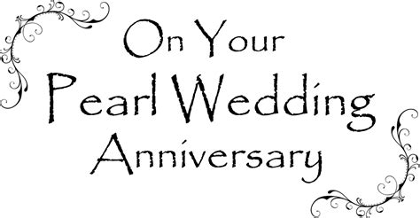 Wedding Quotes Clipart by 60 Free Happy Anniversary Clip Cliparting