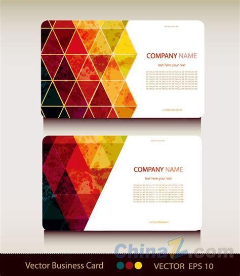 2 person business card template クールなカラフルなテンプレート名刺 ベクター人 無料ベクトル 無料でダウンロード