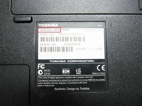 identify my laptop how to find my model number