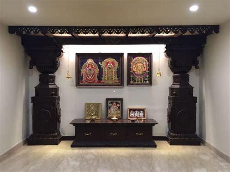 interior design  pooja room wall units indian pooja