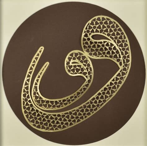 islamic pattern font 515 best images about wow vav woa on pinterest