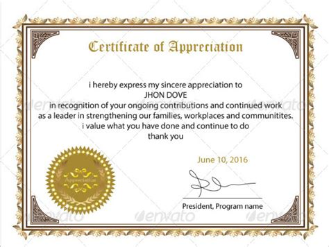 certification of appreciation templates sle certificate of appreciation temaplate 12