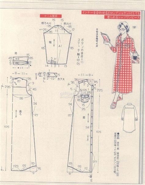 pattern drafting japanese book 103 best cours couture images on pinterest sewing