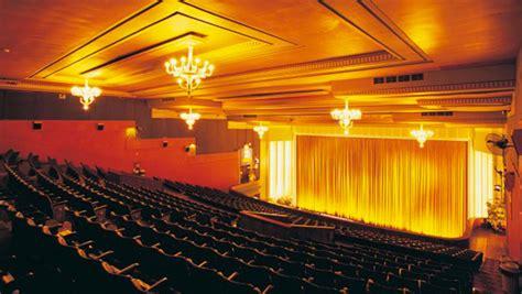 astor theatre season launches film blerg