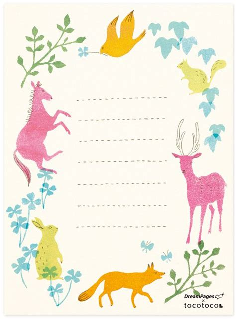 printable paper animals free printable charming animal paper free printables