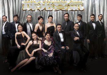 film seri hongkong online hong kong drama serial online tradersload