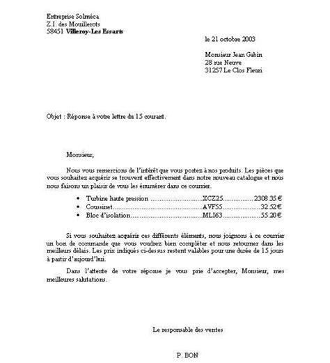 Exemple De Lettre Demande De Mise En Disponibilité Initiation Word Ecriture D Une Lettre