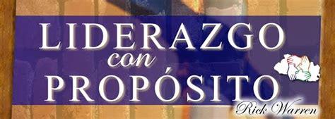 libro liderazgo con propostio lecciones liderazgo con prop 243 sito union salvadore 241 a adventista