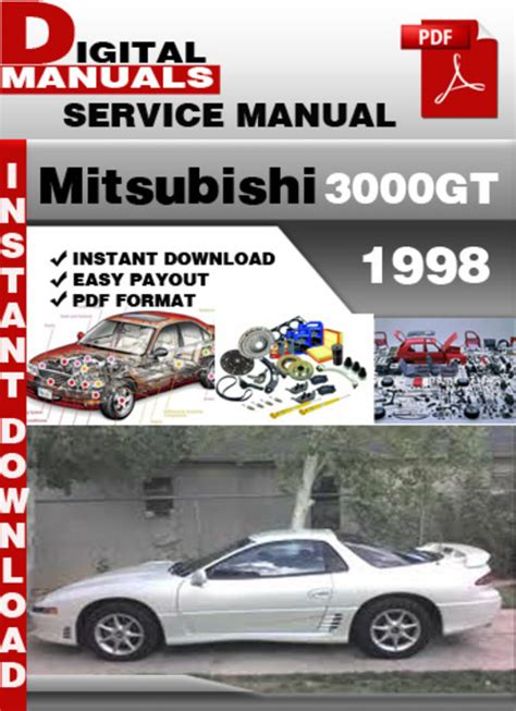 motor auto repair manual 1998 mitsubishi 3000gt security system mitsubishi 3000gt 1998 factory service repair manual download man