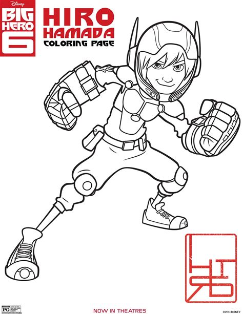 Big Hero 6 Coloring Pages And Printables Big Printable Coloring Pages