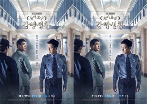 bioskopkeren wise prison life ซ ร ย เกาหล wise prison life ซ บไทย ep 1 16 จบ ด ซ