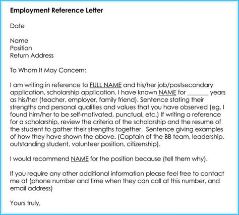 sample employment reference letters professional writing