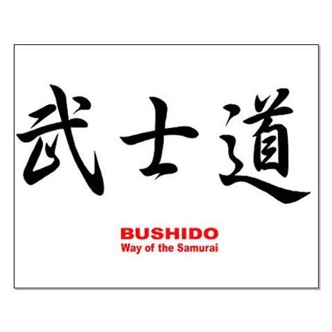 bushido tattoo designs 30 best kenpo images on marshal arts combat