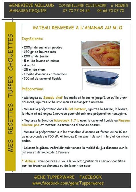 Tupper Micro Cook by Dessert Gateau Renvers 233 224 L Ananas Au Micro Cook