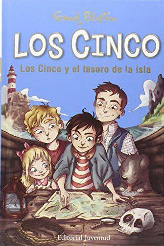 cinco esquinas spanish edition los cinco una tarde perezosa spanish edition reading