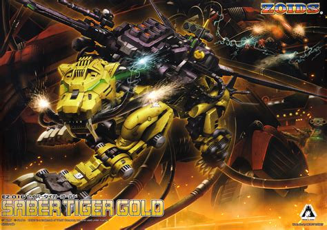 Saber Tiger Gold Bt Zoids 1983 2010 takaratomy shopro zoids is a trademark of the takaratomy company ltd terms of service