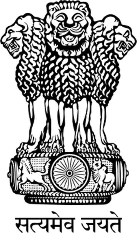 Satyameva Jayate - Wikipedia