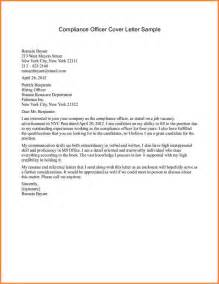 Compliance Letter Template 7 Compliance Letter Sample Sample Memo