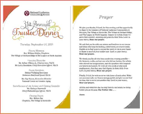 event program design templates event program template template business