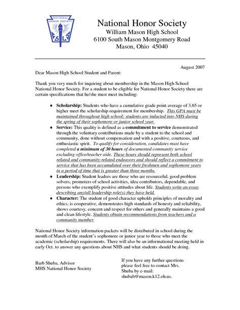 Nhs Leadership Essay Exles Docoments Ojazlink by National Honor Society Student Essay Docoments Ojazlink
