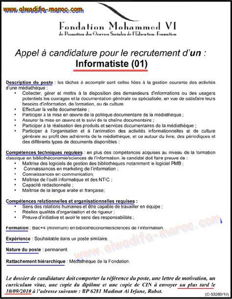 Lettre De Motivation Pour Emploi Banque Au Maroc Appel 224 Candidature Pour Le Recrutement D Un Informatiste 01 Al Wadifa Maroc 2012