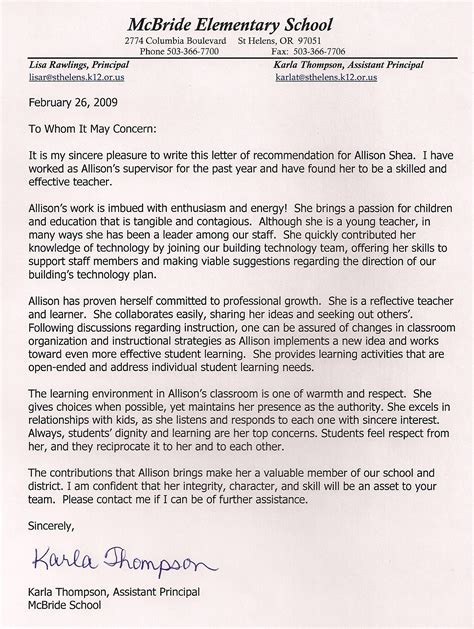 cover letter assistant principal resume and recommendations allison shea