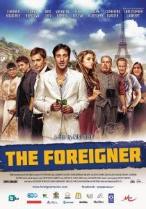 The Foreigner Film Bulgare | download the foreigner by tsveti 2012 french subs