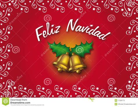 feliz navidad pictures feliz navidad jose feliciano recalls the of feliz navidad recording doors classic