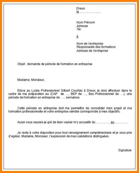 Demande De Lettre De Recommandation Par Mail 8 Demande De Stage Par Mail Lettre Officielle